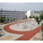 郴州综合职业中专学校