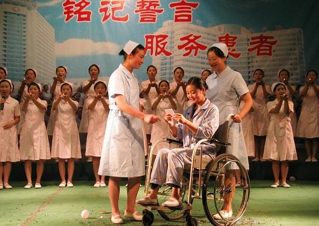 四川省人民医院护士学校